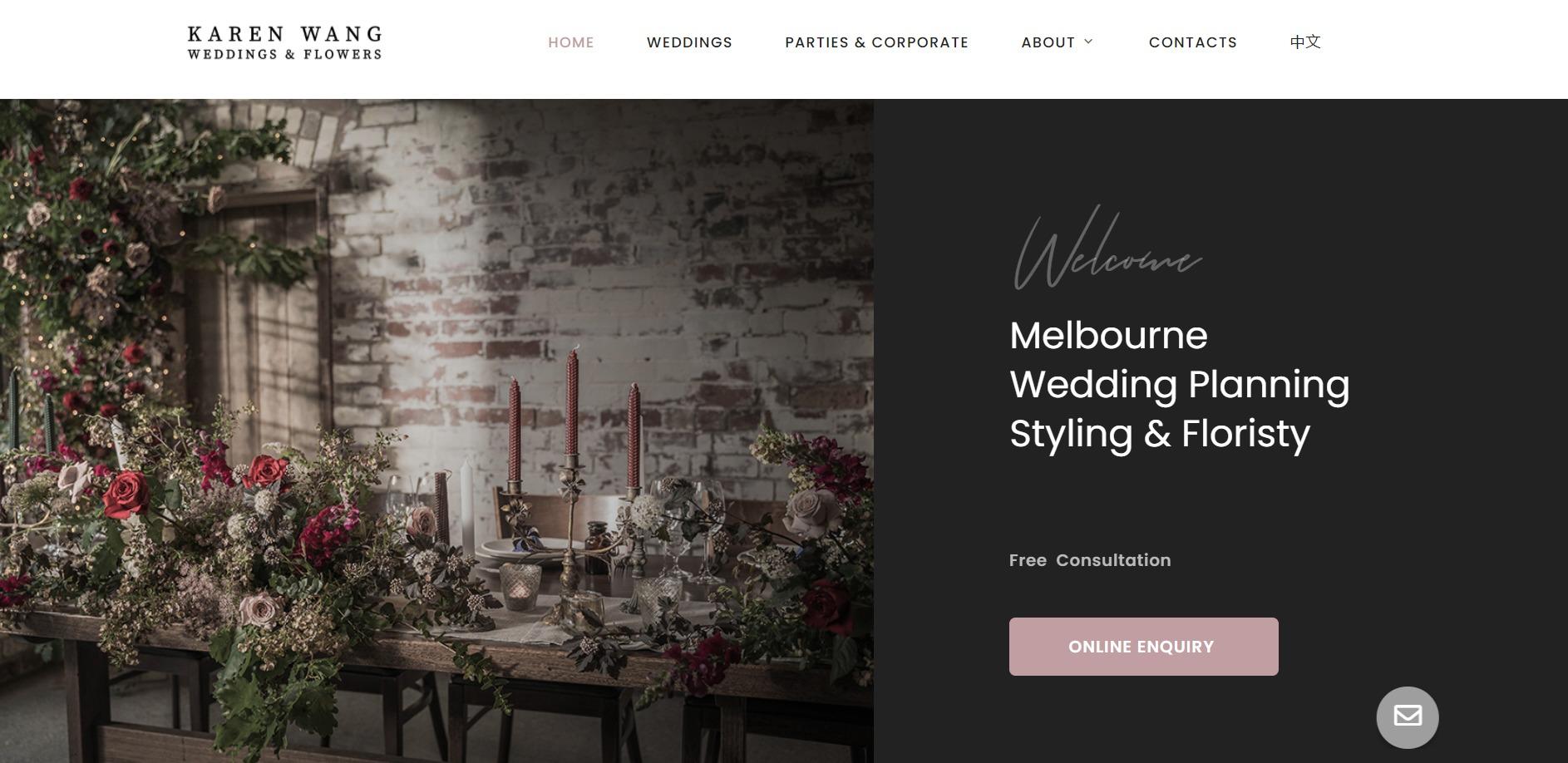 Karen Wang Weddings & Flowers